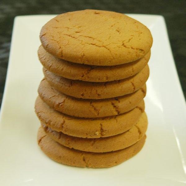 Modo Mio Naked: Gluten Free Kitchen - Gingernut Cookies